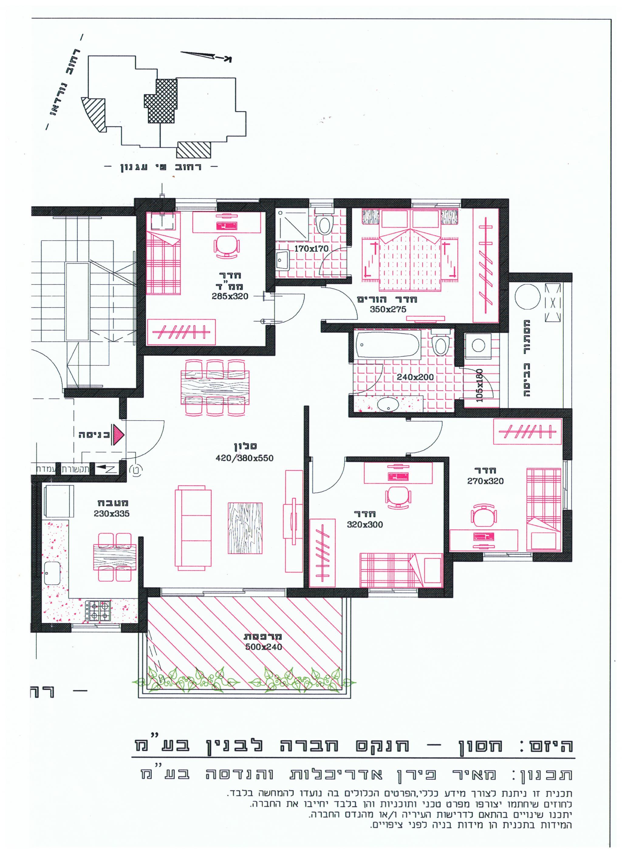 דירה למכירה 4 חדרים 2,430,000₪, בת ים
