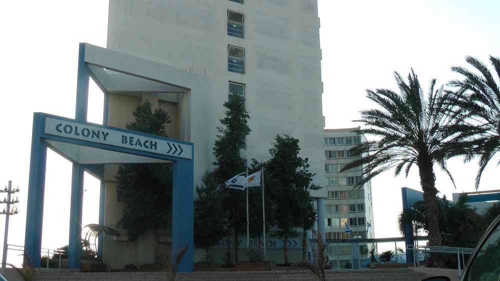 בת ים דירה במלון קולוני ביץ, בת ים