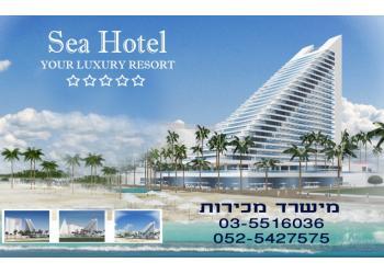 סי הוטל מלון דירות על חוף ים בת-ים